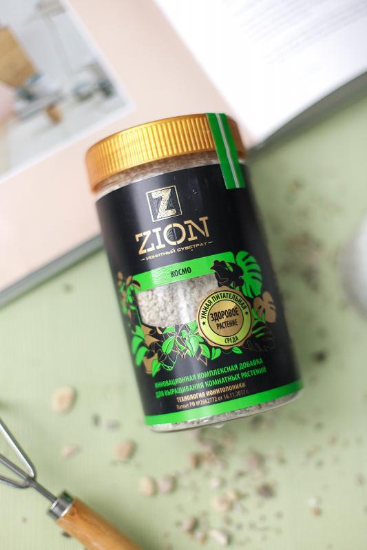 """Ионитный субстрат Zion (цион) """"Космо"""" для комнатных растений"""