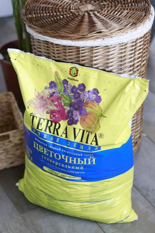 """Грунт для комнатных растений универсальный """"Terra vita"""" 25 л"""