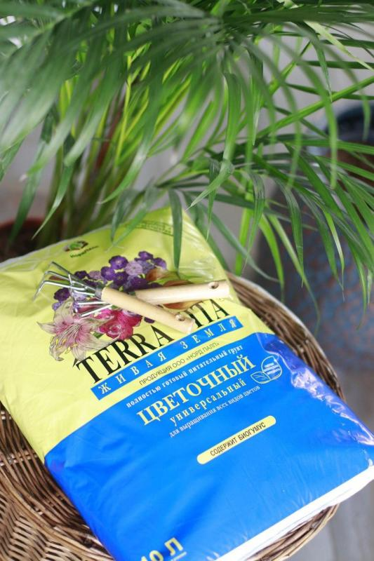 """Грунт для комнатных растений универсальный """"Terra vita"""" 10 л"""