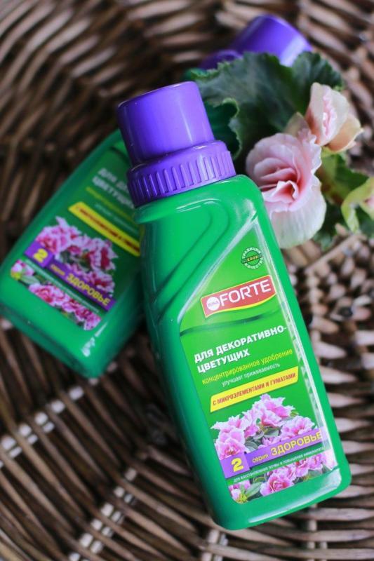 Комплексное удобрение для декоративно-цветущих растений